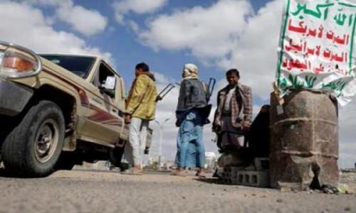 حالة طوارىء غير معلنة في العاصمة صنعاء والمليشيا تستحدث نقاط تفتيش