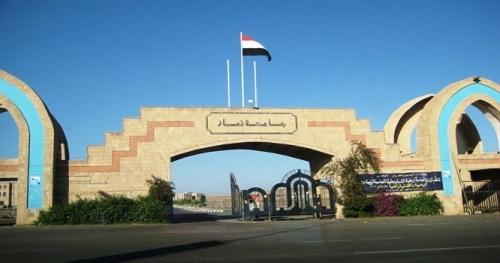 ميليشيا الحوثي تفصل 51 استاذاً من جامعة ذمار وتستبدلهم بموالين لها (وثائق)