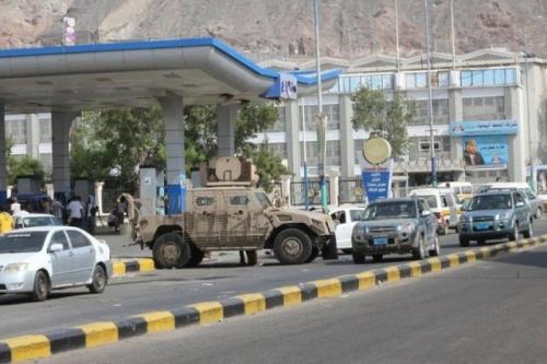 شركة النفط في عدن تكشف عن تسعيرة جديدة للمشتقات النفطية