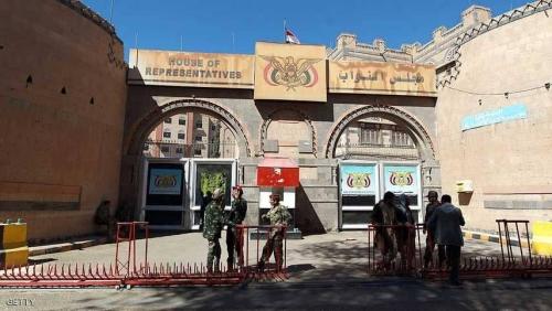 هروب جماعي لنواب المؤتمرمن  صنعاء