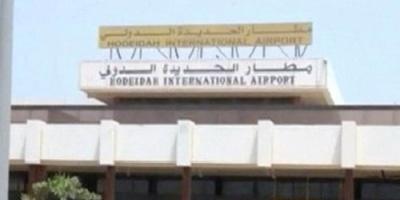 فرار جماعي للحوثيين :مطار الحديدة تحت سيطرة قوات المقاومة الجنوبية والتهامية