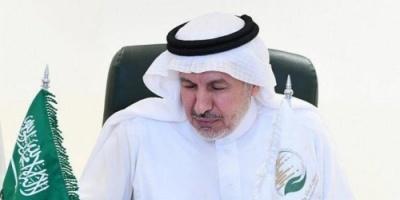 السعودية قدمت 6 مليارات دولار لفلسطين منذ عام 2000 في المجالات الإغاثية والإنسانية والتنموية