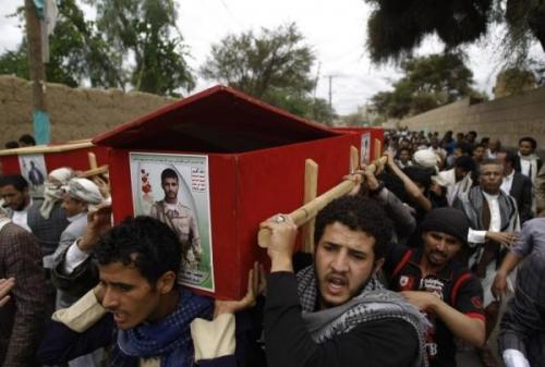 مليشيا الحوثي تشيع ثلاثة من قياداتها لقوا مصرعهم في معارك الساحل الغربي