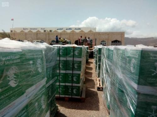 مساعدات غذائية سعودية في عدة محافظات يمنية