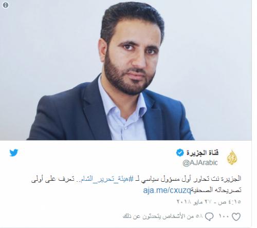 محاولات قطرية يائسة لنفي علاقاتها بالتنظيمات المتطرفة