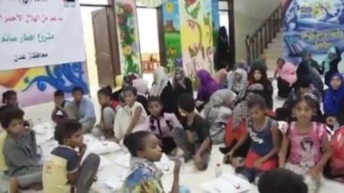 """""""الهلال الأحمر الإماراتي"""" ينظم إفطارا جماعياً لطلبة مركز حماية الطفل في العاصمة عدن (فيديو)"""
