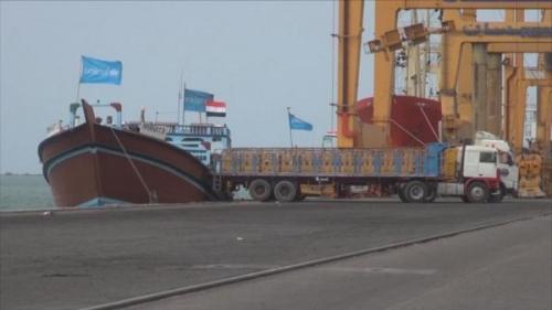 مليشيا الحوثي تصادر شحنات تجارية تابعة لأحد التجار وتكبده خسائر مالية باهظة