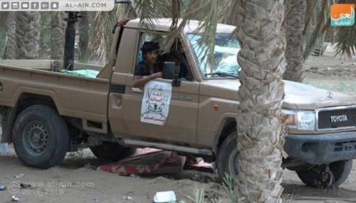 لقطات حديثة توثق هزائم الحوثي في الساحل الغربي