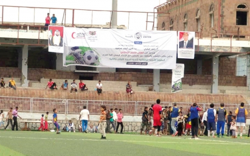 بدعم الهلال الأحمر الإماراتي .. انطلاق البطولة الرمضانية للألعاب الرياضية في تعز