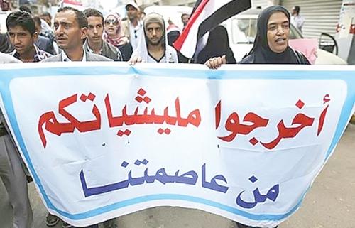 انتهاكات الحوثي ضد المرأة.. جريمة يومية مكتملة الأركان وسابقة لم يشهدها تاريخ اليمن (تقرير)