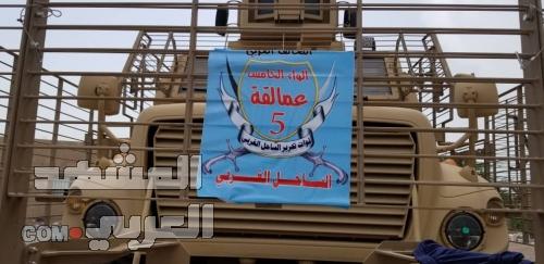 انكسار أكبر هجوم للمليشيات الحوثية على المواقع المحررة مؤخراً في الحديدة