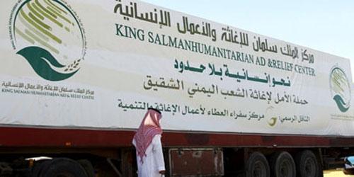 مركز الملك سلمان للإغاثة يوزع وجبات إفطار الصائم في عدد من المحافظات