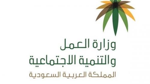 السعودية تحظر العمل تحت أشعة الشمس بداية من 15 يونيو