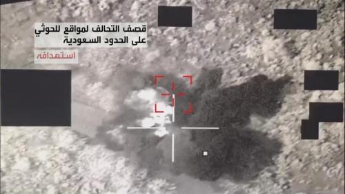 مصادر ترجح مقتل شقيق زعيم الميليشيات الحوثية في القصف الجوي الذي استهدف المنطقة العسكرية الخامسة بالحديدة