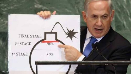 """وثيقة إيرانية تظهر حقيقة التخصيب و""""القنبلة النووية"""""""