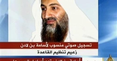 موقع أمريكي: الجزيرة تمجد الإرهاب