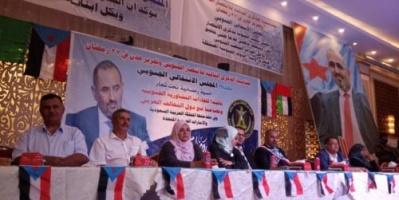 الزبيدي : دماء الجنوبيين قادت إلى نصر تحرير عدن.. ولن نهزم ما دمنا متمسكين بالتصالح والتسامح