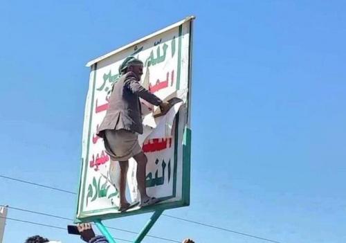 في قلب مدينة الحديدة .. تهاوي مليشيات الانقلاب تحت ضربات قوات الشرعية والتحالف العربي