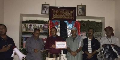 منطقة المحولة بالشعيب تقييم امسية رمضانية وتكرم خريجي الجامعات.