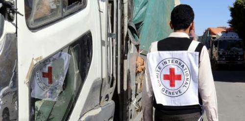 التحالف العربي يعرب عن قلقه إزاء سحب الصليب الأحمر لموظفيه من اليمن