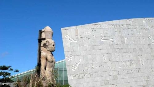 الإسكندرية تنتزع حدثا عالميا من أوسلو وبراغ
