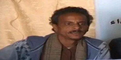 نقابة الصحفيين تحمّل الحوثيين مسؤولية وفاة صحفي متأثرا بالتعذيب