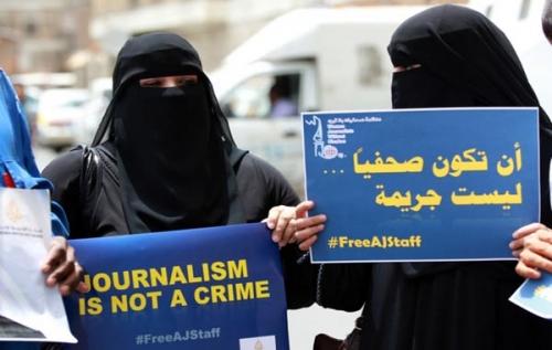 نقابة الصحفيين: 27 صحفيا قتلوا منذ اندلاع الحرب