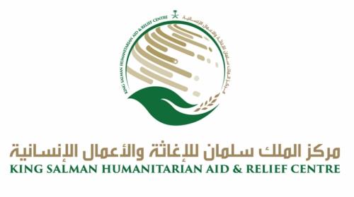 مركز الملك سلمان للاغاثة يواصل توزيع وجبات افطار الصائم في عدد من المحافظات