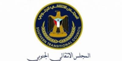 القيادة المحلية للمجلس الانتقالي بلحج تعزي الرئيس الزبيدي