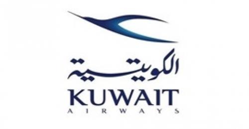 الخطوط الكويتية تكشف أكاذيب قطر