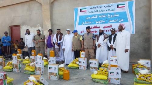 حملة الكويت الى جانبكم تواصل مشروع توزيع السلة الغذائية في سقطرى