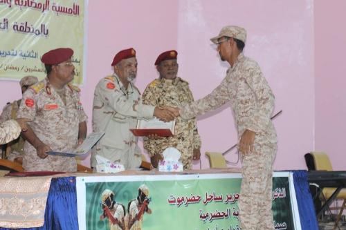 قيادة المنطقة العسكرية الثانية تكرّم المبرزين من الضباط والصف والجنود في أمسية رمضانية احتفالية (صور)