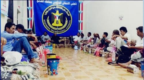 انتقالي الضالع يضع اللمسات الأخيرة للزحف صوب العاصمة عدن للمشاركة في الذكرى الثالثة لتحريرها