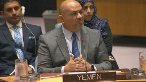 وزير الخارجية اليمني :دول بمجلس الأمن تمارس الابتزاز لوقف تحرير الحديدة
