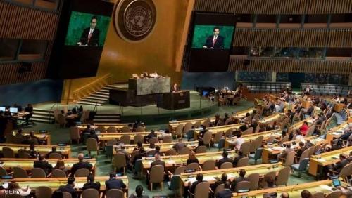 الأمم المتحدة تدين استخدام إسرائيل القوة المفرطة