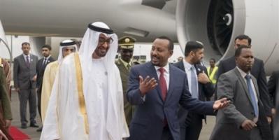 الإمارات تستثمر 3 مليارات دولار في إثيوبيا
