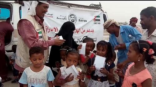 """"""" الهلال الأحمر الإماراتي """" ينظم رحلة ترفيهية للأيتام في أبين بمناسبة العيد"""