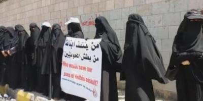 عقب استخدامهم كدروع بشرية.. مناشدات لإنقاذ المعتقلين بسجون الحوثي في الحديدة