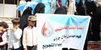 أمهات المختطفين في الحديدة يناشدن المجتمع الدولي لإنقاذ أبنائهن