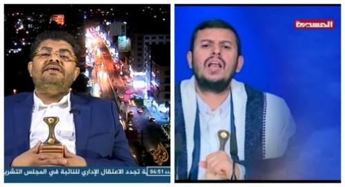 قناة الجزيرة القطرية تغرق في مستنقع الحديدة.. ونشطاء يمنيون: قناة المسيرة مصدومة