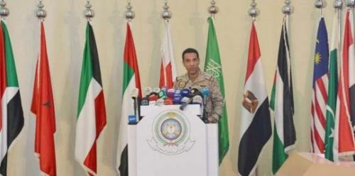 """التحالف العربي في اليمن يحذر من هجمات محتملة لتنظيم """" القاعدة """""""