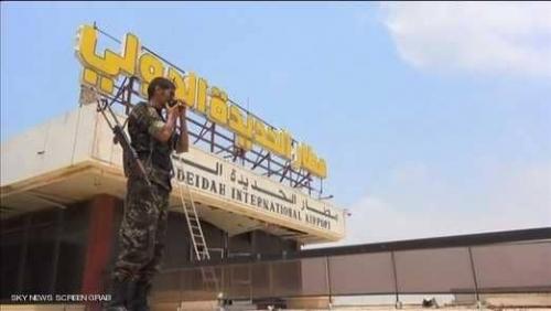 مدخلي مطار الحديدة  الجنوبي والغربي في قبضة قوات ألوية العمالقة الجنوبية