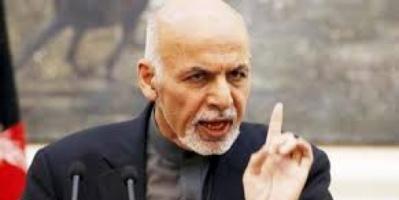 الرئيس الأفغاني يمدد وقف إطلاق النار مع طالبان عشرة أيام
