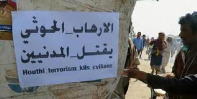 الحوثيون يشنون حملة تجنيد في جامعة الحديدة