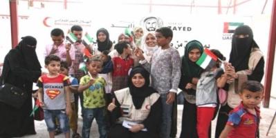 الهلال الأحمر الإماراتي يسعد أطفال مركز التوحد في عدن
