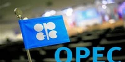 إيران: سنصوت مع العراق وفنزويلا ضد رفع إنتاج النفط