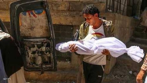عائلة يمنية ضحية مجزرة حوثية جديدة