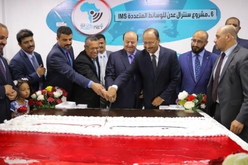 بن دغر: الانترنت الجديد أكبر بثمانين ضعف ويضع حدا للإنقلاب الحوثي ونهبه