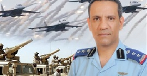 التحالف يعرض أسلحة إيرانية جديدة في حوزة الميليشيات