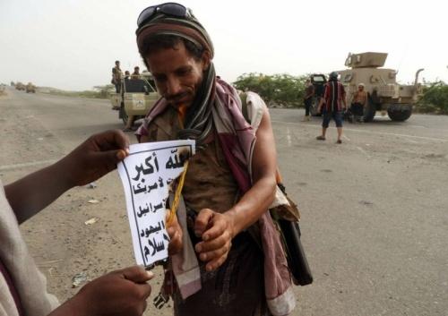 العرب اللندنية : فشل مساعي غريفيث يفتح باب حسم معركة الحديدة عسكريا